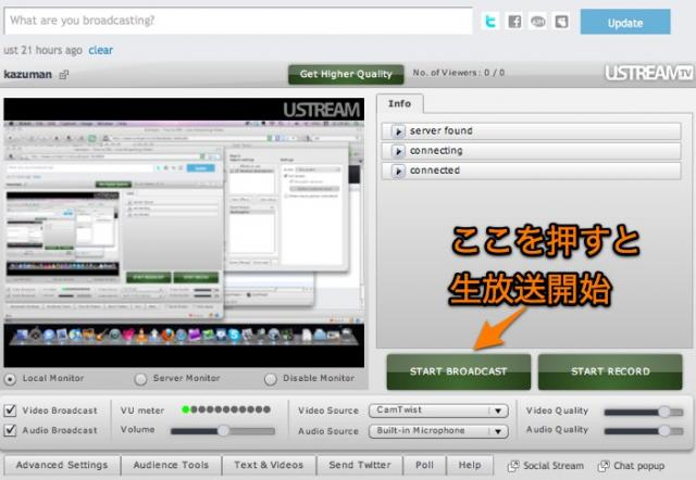 Ustream-You_re-ON-Live-Streaming-Video-2
